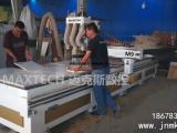 板式家具生产开料机M9自动上下料加工