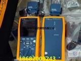 福禄克DTX-1500 CH市价