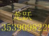 2.1291铬青铜进口 2.1291铬青铜硬度