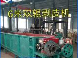 郑州颂神木屑机6米双辊剥皮机小型粉碎机