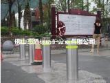 盾标防护自动升降柱,车站防撞升降桩,步行街安全防护路障