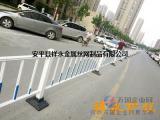市政道路护栏 交通护栏 市政隔离护栏 市政护栏
