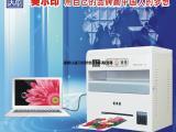 新一代印刷机就选自强科技证卡打印机品牌