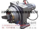 DKJ-4100W户外型角行程电动执行机构