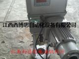SKZ-3100 智能型直行程电动执行机构