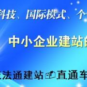 贵州魔法通科技有限公司的形象照片