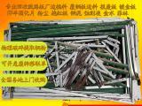 废线路板通讯主板回收 柔性线路板 各种镀金PCP线路板回收