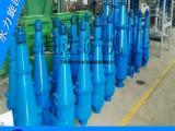 水力旋流器优质旋流器水力旋流器厂家聚氨酯旋流器