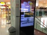 55寸壁挂广告机高清超薄楼宇广告机安卓网络触摸传媒查询一体机