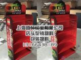 上海超市纸货架加工厂生产乐高玩具纸货架端架店头货架