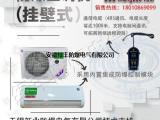 防爆空调1.5p现货供应资政齐全