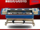 高性能服装热转印机 批布裁片印花机 双爱普生5113喷头