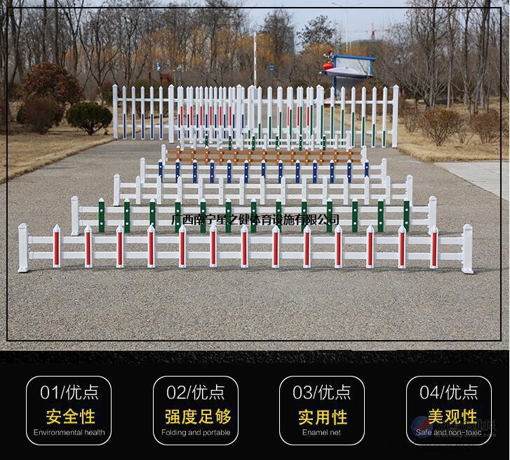南宁市政塑钢护栏PVC围栏 草坪护栏绿化栏杆围墙隔离栏