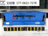 物流园装卸货平台,电动装卸货调节板厂家