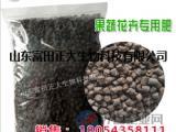 供应果蔬花卉专用长效有机肥料 发酵鸡粪肥,有机肥