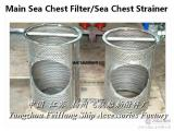 Main Sea Chest Filter主海底滤水器