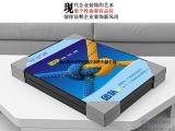 重庆涪陵真本院医院系列微框画制作