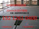 西安25mm水泥纤维板用龙骨600*600mm结合