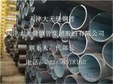 天津Q345B无缝管切割零售1米起订