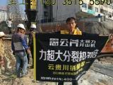 贵州铜仁挖地基岩石劈裂机
