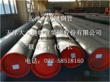 天津45#无缝钢管切割零售1米起订