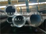 天津Q345B6479无缝管切割零售1米起订