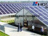 核新电力太阳能以荣誉与责任,搏企业之永恒