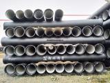 球墨铸铁管 专业供应商