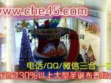 上海圣诞新年布置 圣诞新年装饰 春节布置案例 春节气氛布置