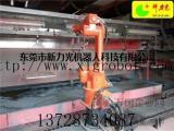 六轴喷涂机械手 东莞喷涂机器人厂家 喷涂机器人厂家