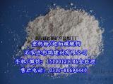 塑料母料用碳酸钙,重质碳酸钙价格,白度95重钙粉厂家长期有货
