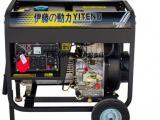 小型6kw柴油发电机价格