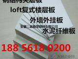 浙江杭州15mm内墙隔墙板纤维水泥压力板厂家!