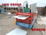 压瓦机改装全自动压瓦机 压瓦机改装数控压瓦机 上门安装调试