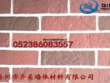 软瓷 薄柔转 软瓷砖 饰面建材 柔性面砖