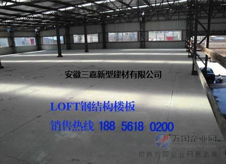 重庆外墙干挂板loft钢结构夹层楼板纤维水泥压力板厂家!