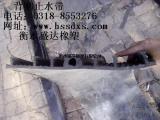 国标外贴式橡胶止水带@外贴式橡胶止水带生产商