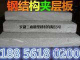 开封LOFT复式阁楼板钢结构楼层板其实就是纤维水泥压力板