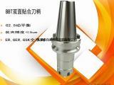 厂家直销BBT40高速刀柄 BBT40-ER25-100