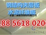 江苏扬州幕墙隔断防火板-高强水泥纤维板施工!