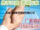 湖南衡阳 复式阁楼板,2.5公分加厚水泥纤维板!