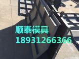 防撞墙钢模板使用与制造