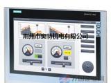 西门子精智面板15.4寸6AV2124-0QC02-0AX0