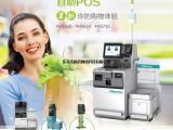 自助收银机,超市无人自动收银系统,海信自助POS,自助收款机