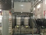 恒泰精品设备步进式不锈钢啤酒桶清洗烘干线 专业制造商