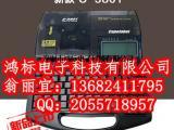佳能丽标线号机C-580T号码管打码机
