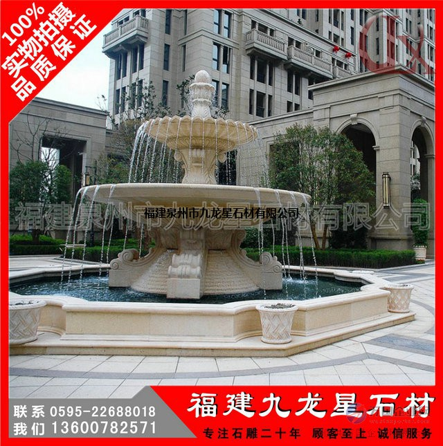 石材雕刻庭院喷泉水景 大型石雕喷泉 黄锈石水钵广场图片