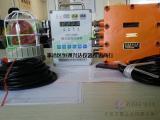 供应矿业集团LB-GCG1000在线式粉尘质量浓度监测仪