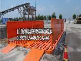 机械环保设备机械专用环保洗车槽图纸感应器设备环保