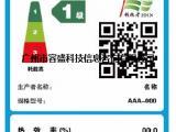 中国能效标识申请流程介绍